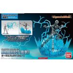 Akcesoria do figurek Figure-rise - Aura Effect (niebieska)
