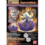 Akcesoria do figurek Figure-rise - Ground Effect