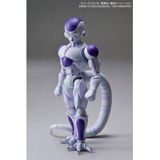 Model figurki do złożenia Dragonball Z - Final Form Frieza 13 cm