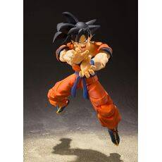 Figurka Dragonball Z S.H. Figuarts - Son Goku (A Saiyan Raised On Earth) 14 cm