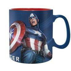 Duży Kubek Marvel - Captain America Sentinel of Liberty (460 ml)