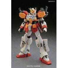 Model figurki GUNDAM MG 1/100 Gundam Heavyarms EW Ver.