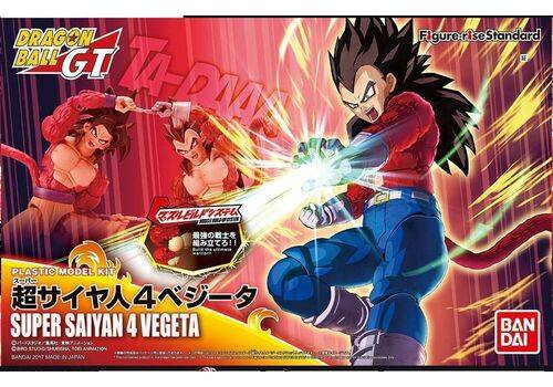 Figurka do złożenia Dragonball Z Figure-rise - Super Saiyan 4 Vegeta (ruchoma)