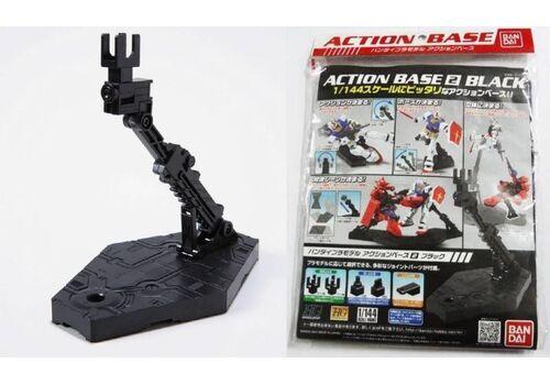 Podstawka dla figurek - Action Base 2 (czarna)