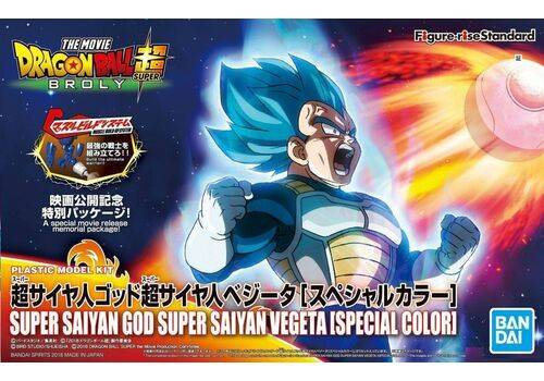Figurka do złożenia Dragon Ball Super - Super Saiyan God Super Saiyan Vegeta (Special Color)